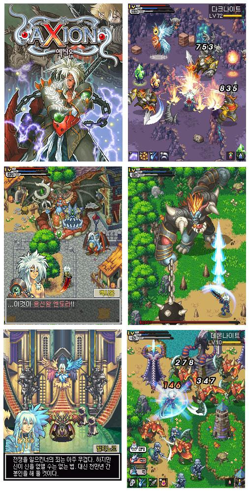 20080327_zks1 RPGs que não veremos por aqui tão cedo (Parte 2)